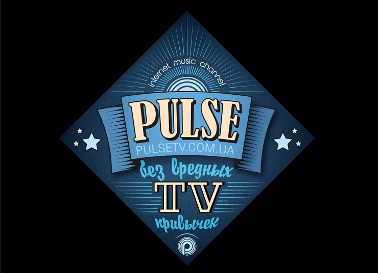 Pulse promo sticker