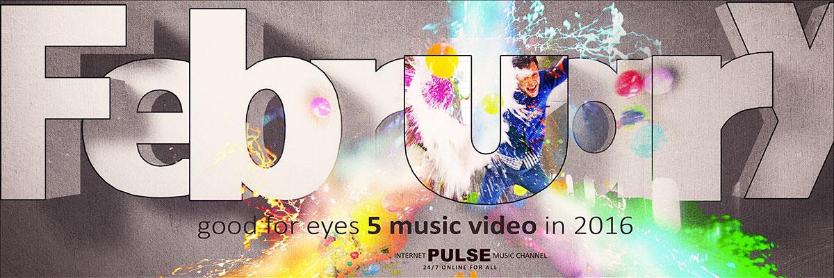 Pulse internet music channel. February set