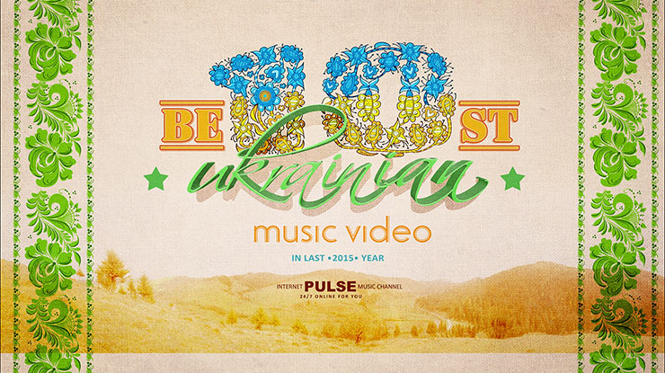 PULSE internet music channel. Ukrainian chart