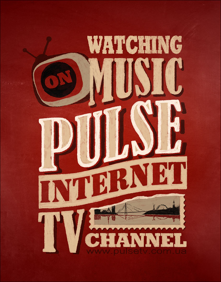 Pulse typography poster