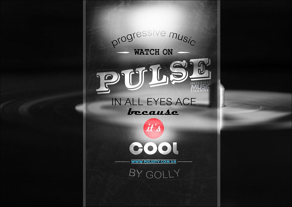 Pulse typography wallpaper