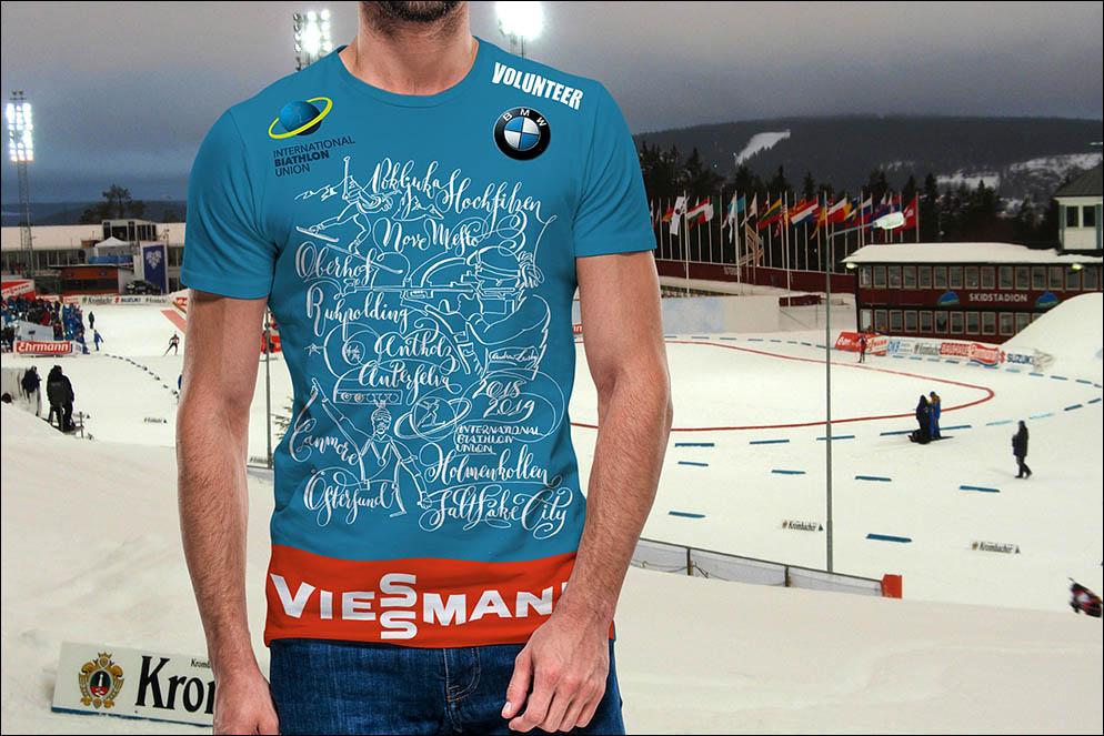 T-Shirt-Mockup-Biathlon.jpg