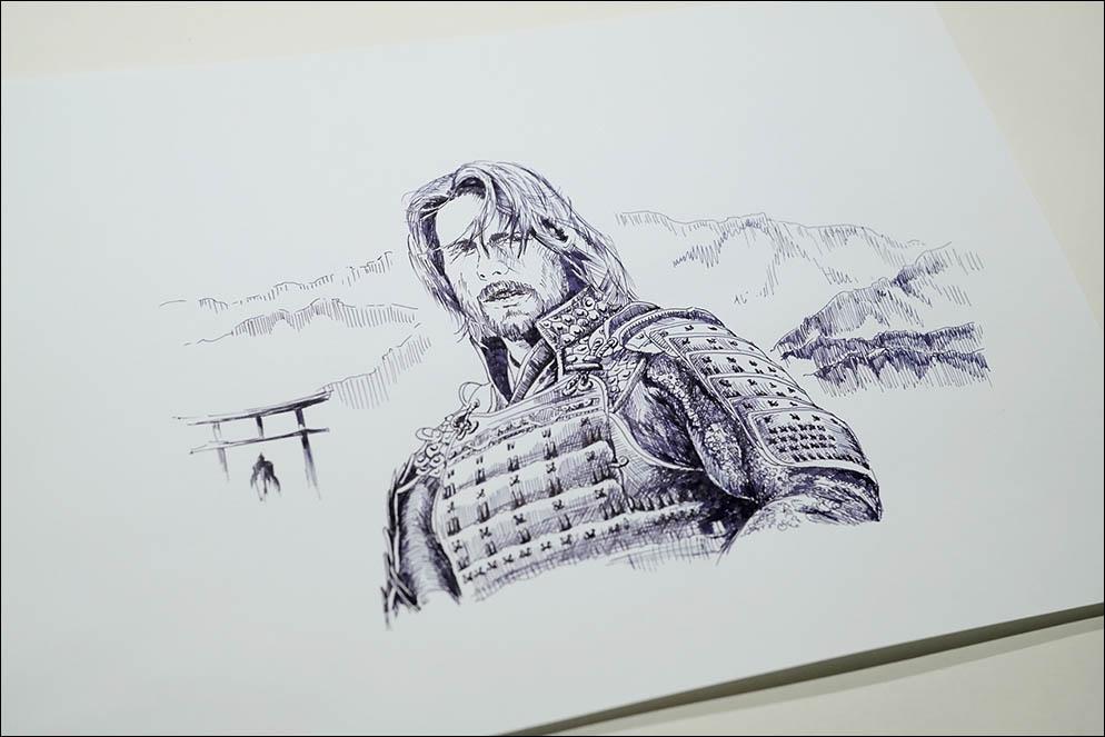 The Last Samurai. Lenskiy.org