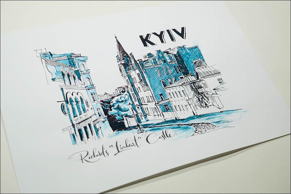 Richards Lionheart Castle. Kyiv. Lenskiy.org