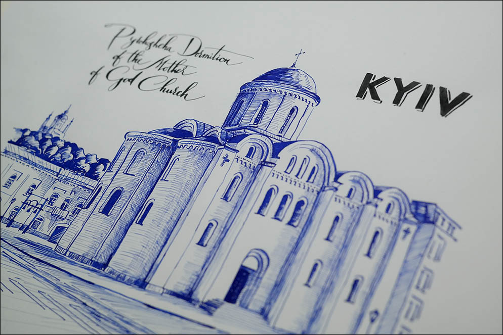 Pyrohoshcha Church. Kyiv. Lenskiy.org
