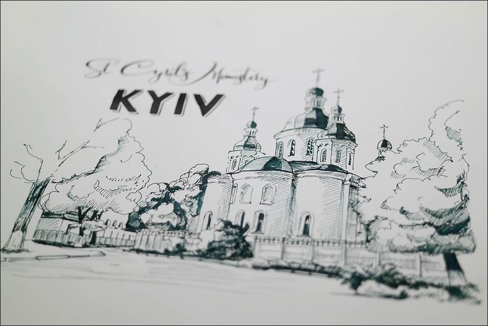 St. Cyril's Monastery. Kyiv. Lenskiy.org