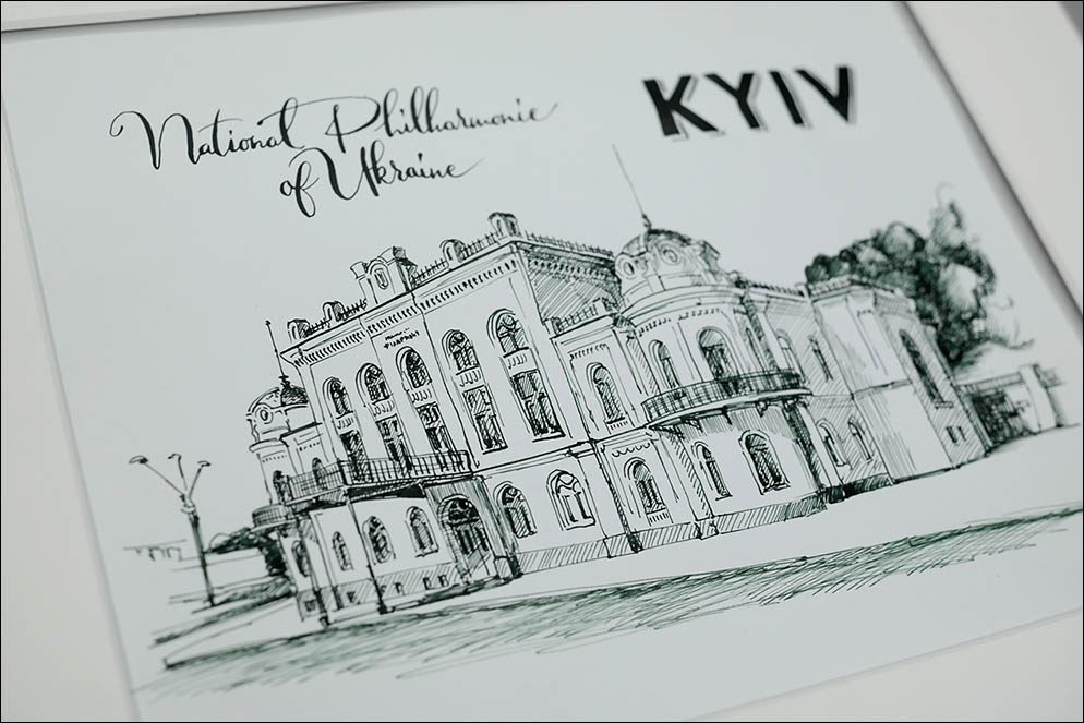 National Philharmonic of Ukraine. Kyiv. Lenskiy.org