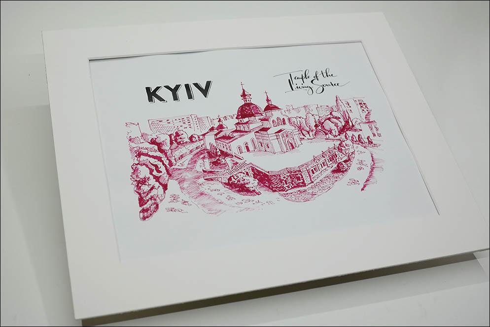 Kyiv. Temple of the Living Source. Lenskiy.org