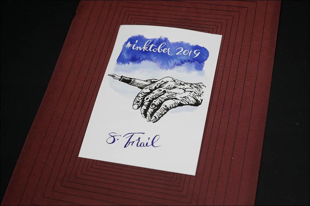 #inktober2019. 8: Frail. Lenskiy.org
