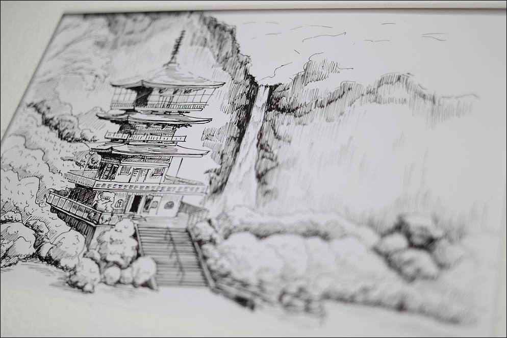 Seiganto-ji and Nachi Waterfall. Lenskiy.org
