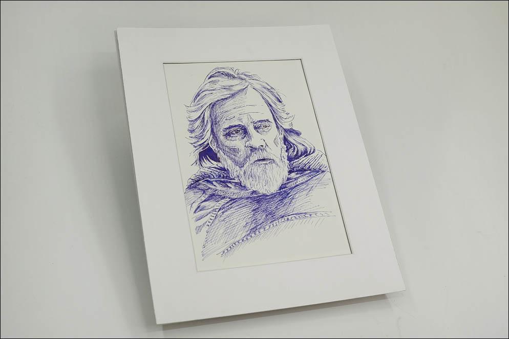 Star Wars Personajes. Lenskiy.org