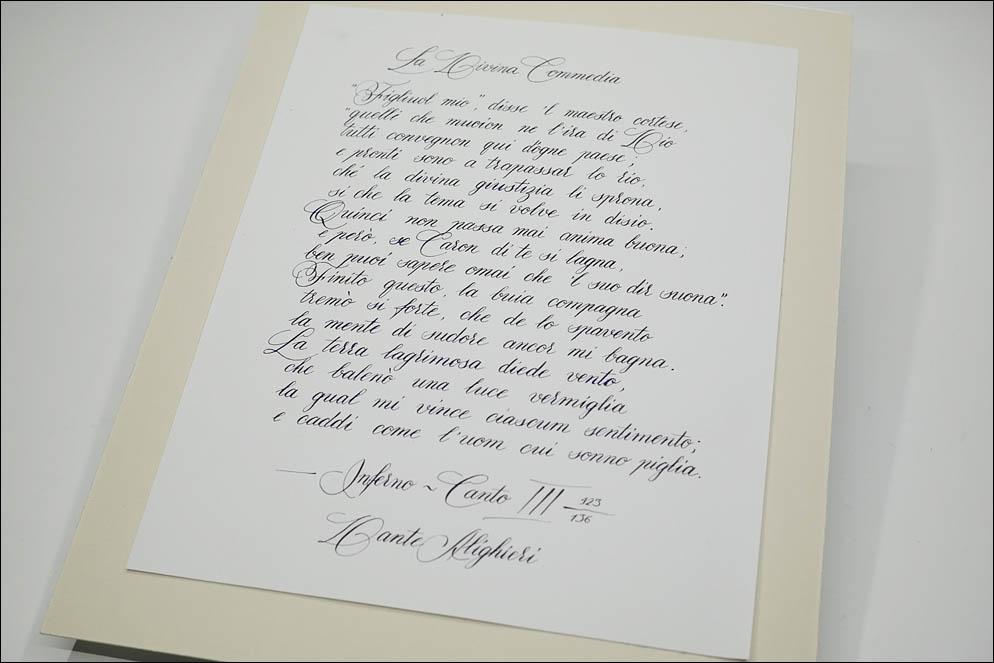 La Divina Commedia di Dante Alighieri. Lenskiy.org