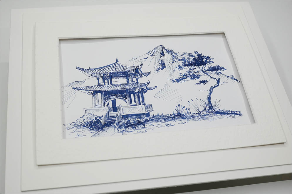 Landscape with Pagoda in Japanese style. Lenskiy.org