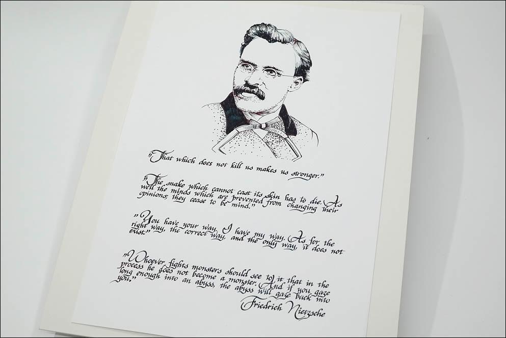 Friedrich Nietzsche quotes. Lenskiy.org
