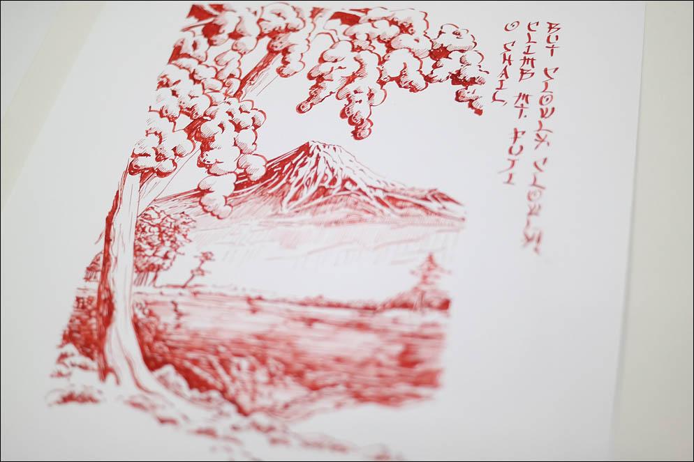 haiku by Kobayashi Issa about Fuji. Lenskiy.org