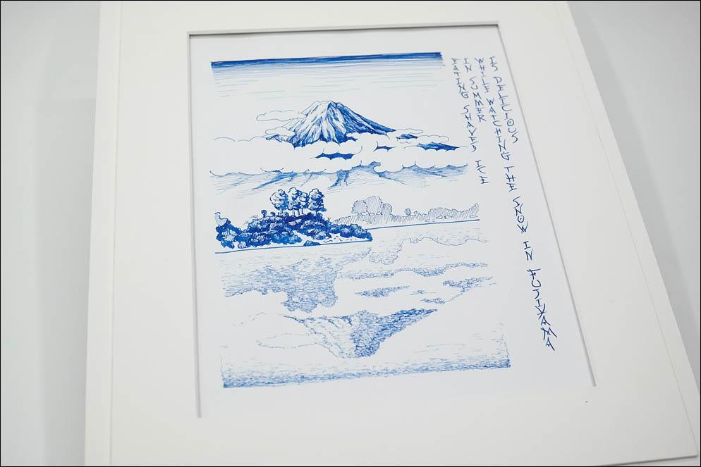 Fujiyama from lake Kawaguchi by Tsuchiya Koitsui and hokku Shiki Masaoka. Japan. Lenskiy.org