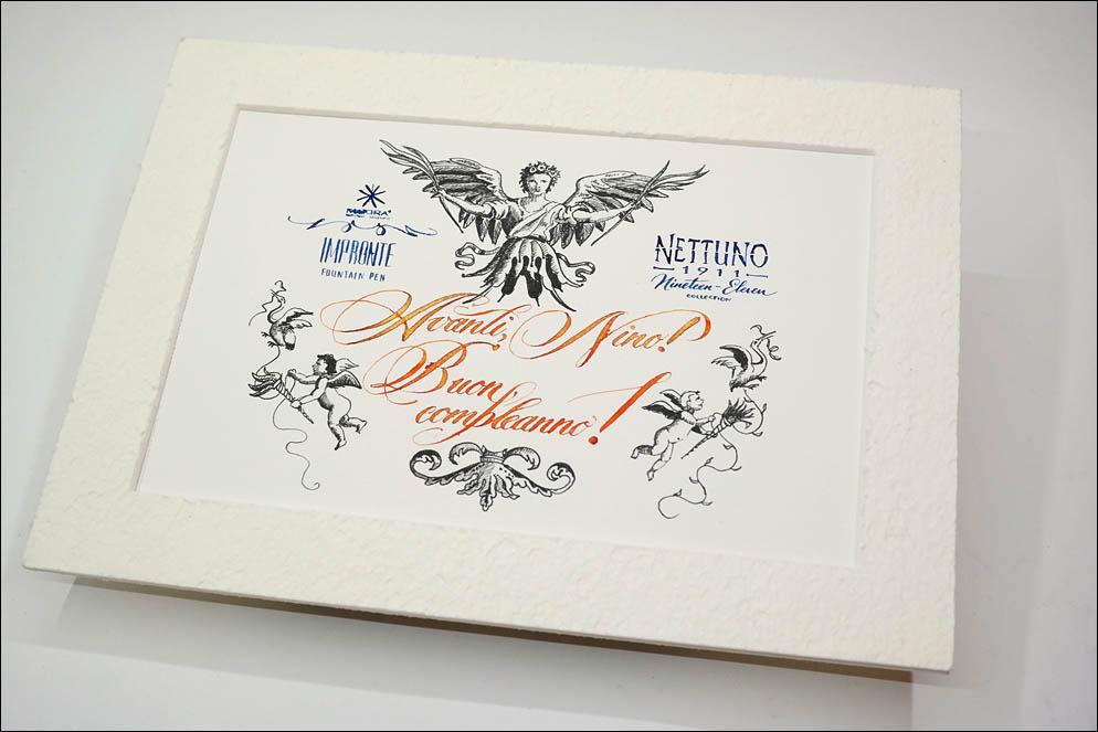 Avanti, Nino! Buon compleanno! Lenskiy.org