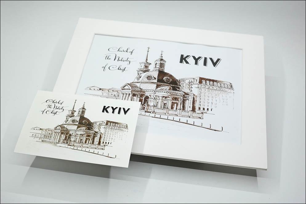 Kyiv's postcards project. Lenskiy.org