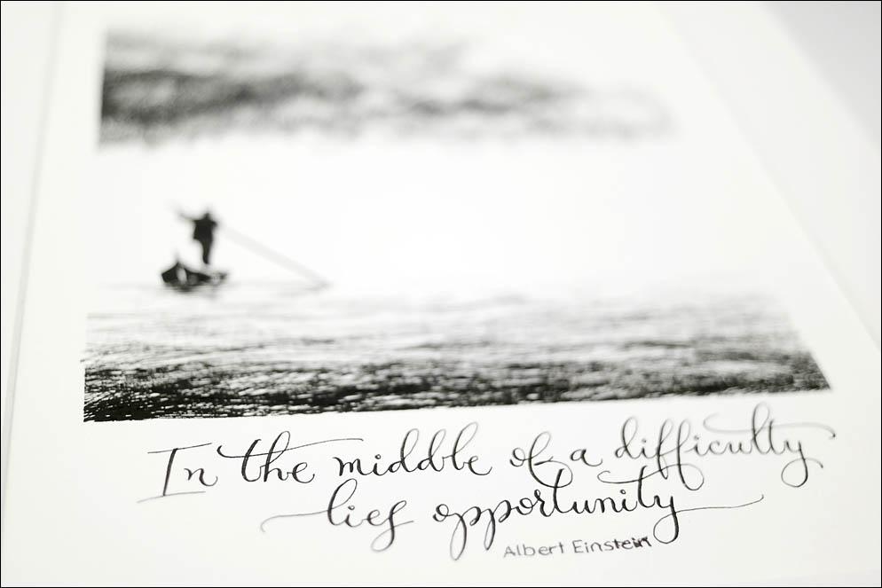 Albert Einstein quote. Motivational drawing. Lenskiy.org